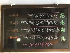 6/11(土) 本日のランチ