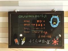 6/18(土) 本日のランチ