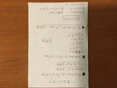 7/23(土) 本日のサタデーセット