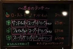 9/24(土) 本日のサタデーセット