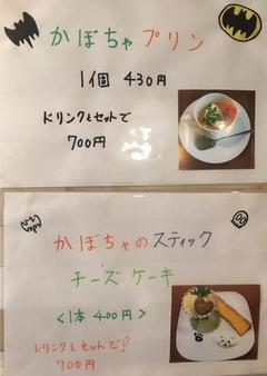 10/31(月)本日のSPランチ