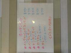 4/15(土) 本日のホリデーランチ