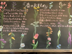 ☆春メニュー☆