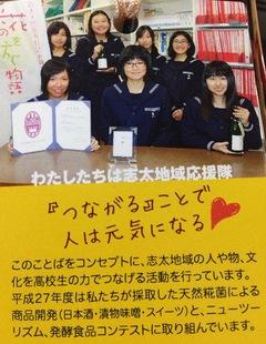 女子高生の・・・16・3・2