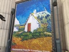 チューリッヒ美術館展