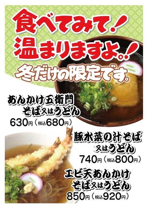 hanamizuki1511121.jpg
