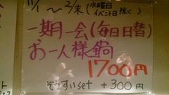 12/16(火)お鍋は