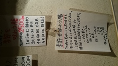 1/31(日)お一人様鍋