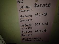 季節を味わう膳4/4