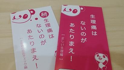 20141027_181315.jpg