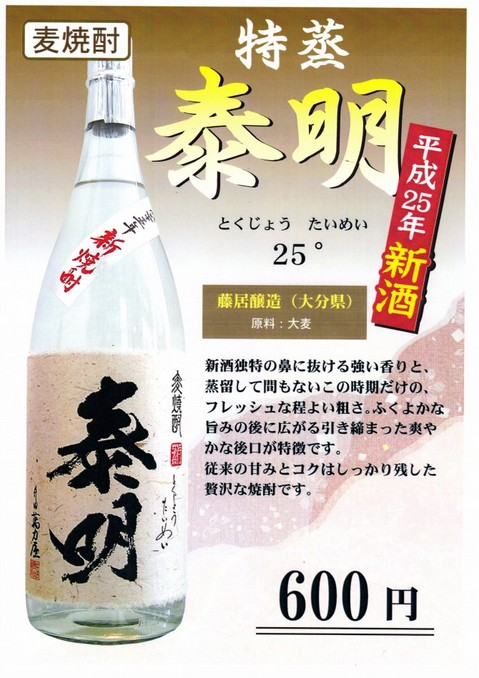 musashi401_ks.jpg