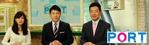 サンテレビ newsport.jpg