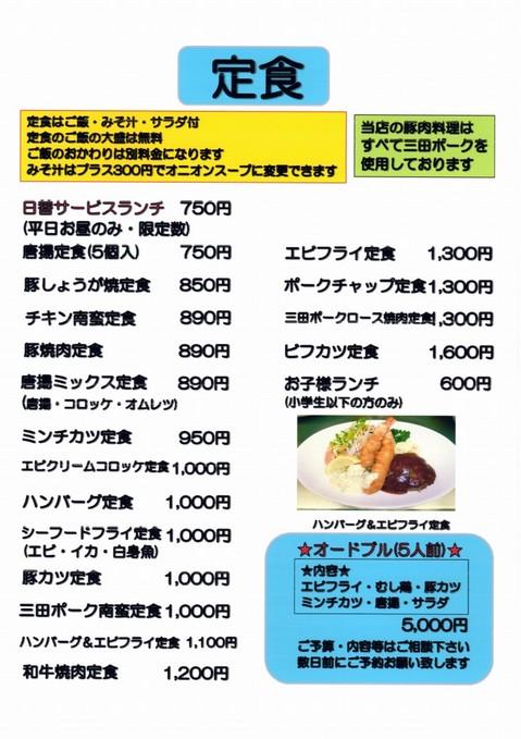 akebono002_ks.jpg