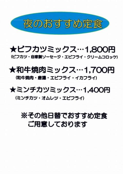 akebono005_ks.jpg
