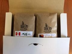 コーヒーを手軽に発送できます