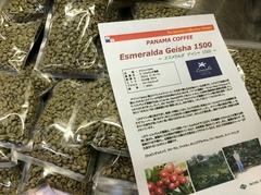 世界一有名なコーヒー農園