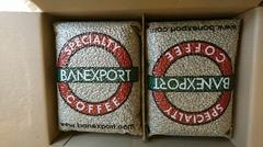 これまたいいコーヒー豆