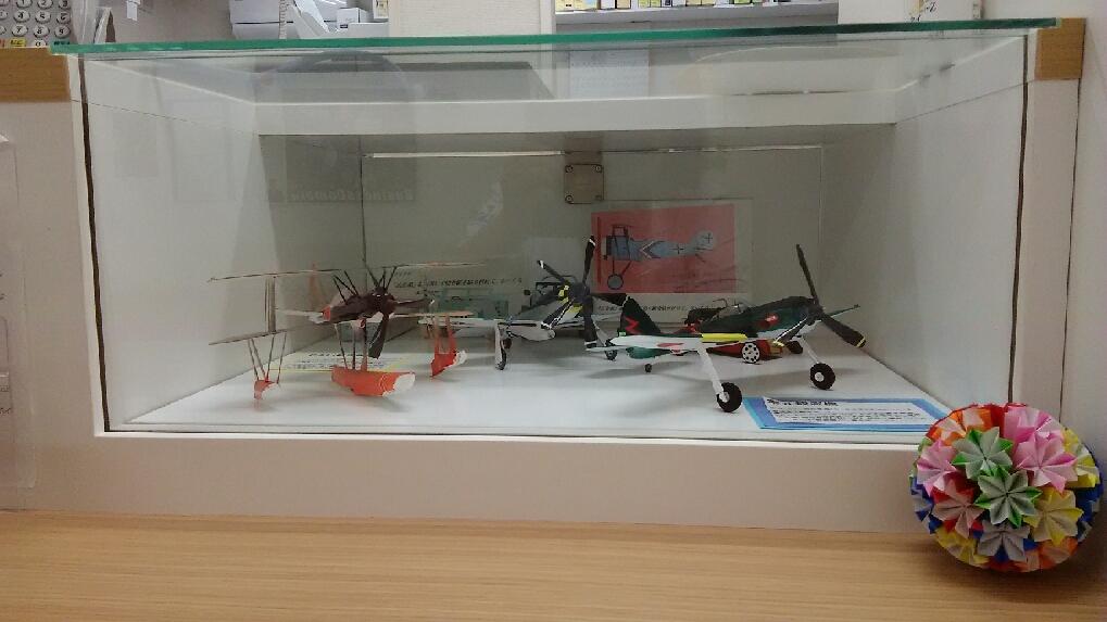 手作り飛行機.JPG