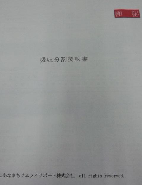 160401_160309.jpg