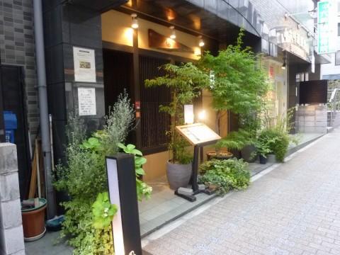 酒楽旬菜 風 Fu 「かなりリーズナブルな和食のお店!」