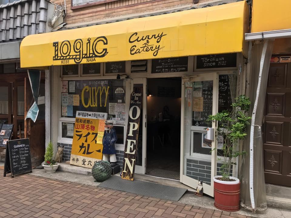 Logic(ロジック)「あのカレーのお店が水道筋にニューオープン!!」