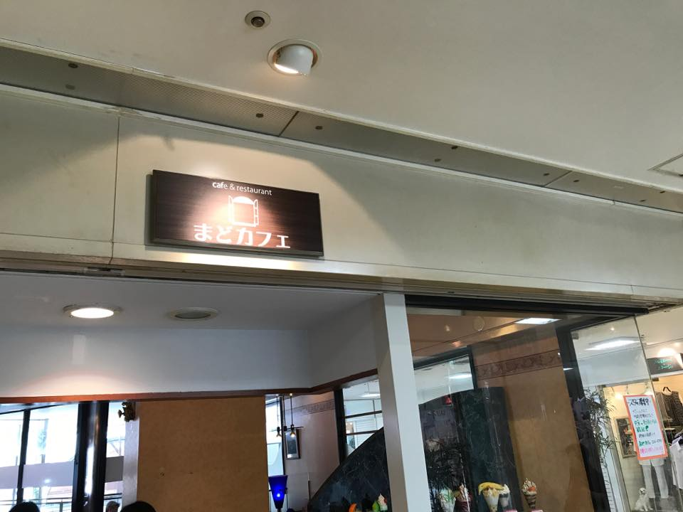 まどカフェ「ローズハート改リニューアルオープン!!」