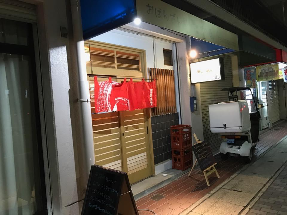 おばんざい処たか※閉店「2017年3月頃ニューオープンな居酒屋さん!!」