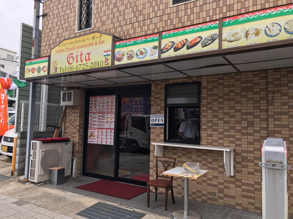 ギータ灘南通店「2017年5月16日ニューオープン!!」