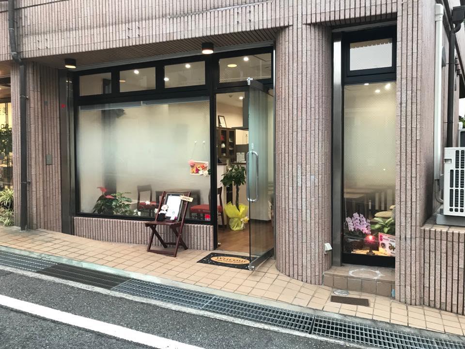 六甲茶房み(みを◯で囲む)「2017年9月7日ニューオープン!!な喫茶店」