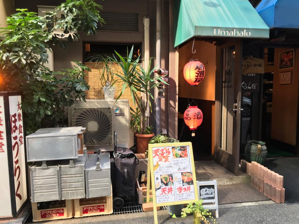 Umahalo(ウマハロ)「三宮店でランチを食す!!」