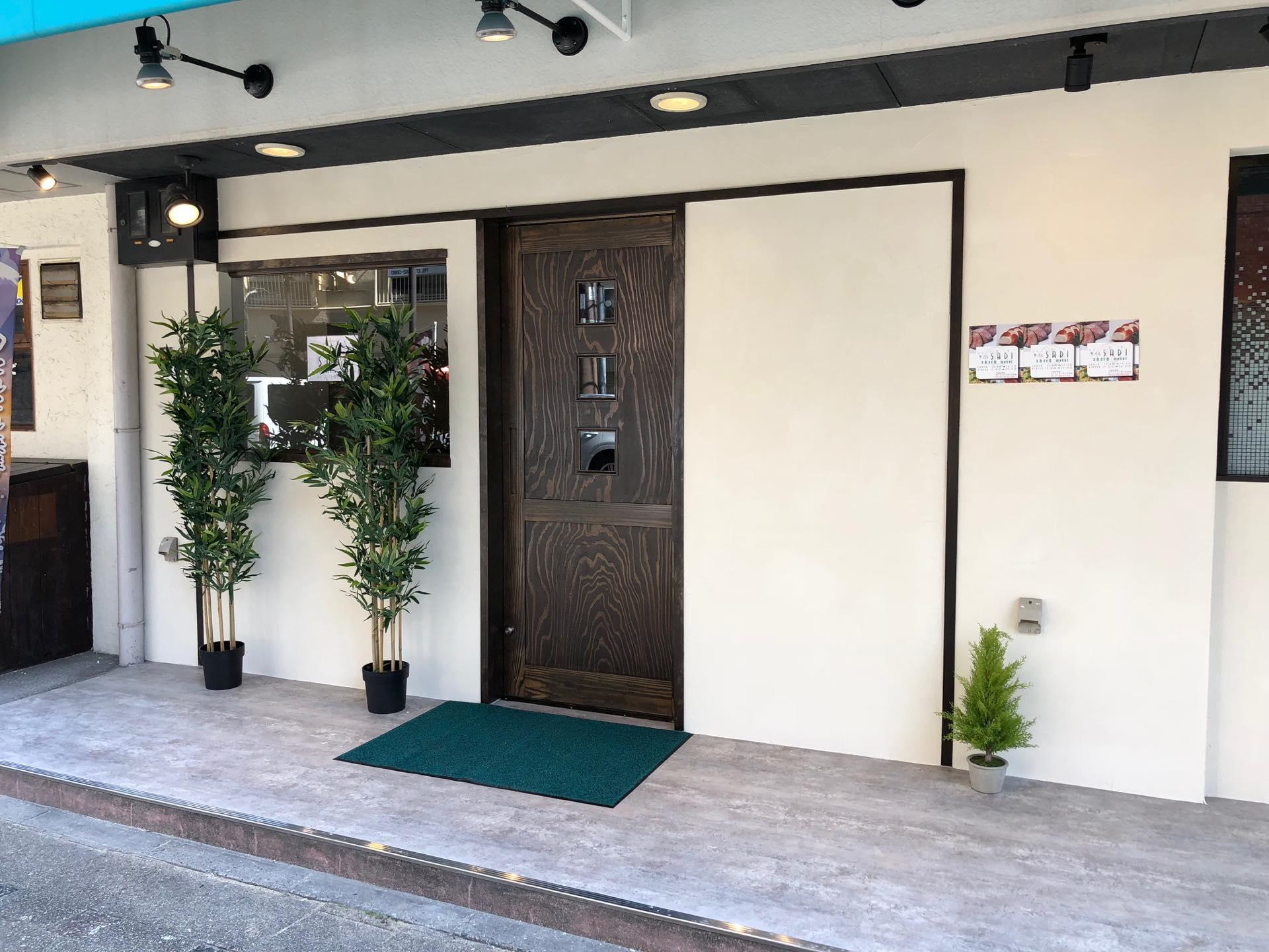 家バルSADI「2018年2月23日ニューオープン!!」