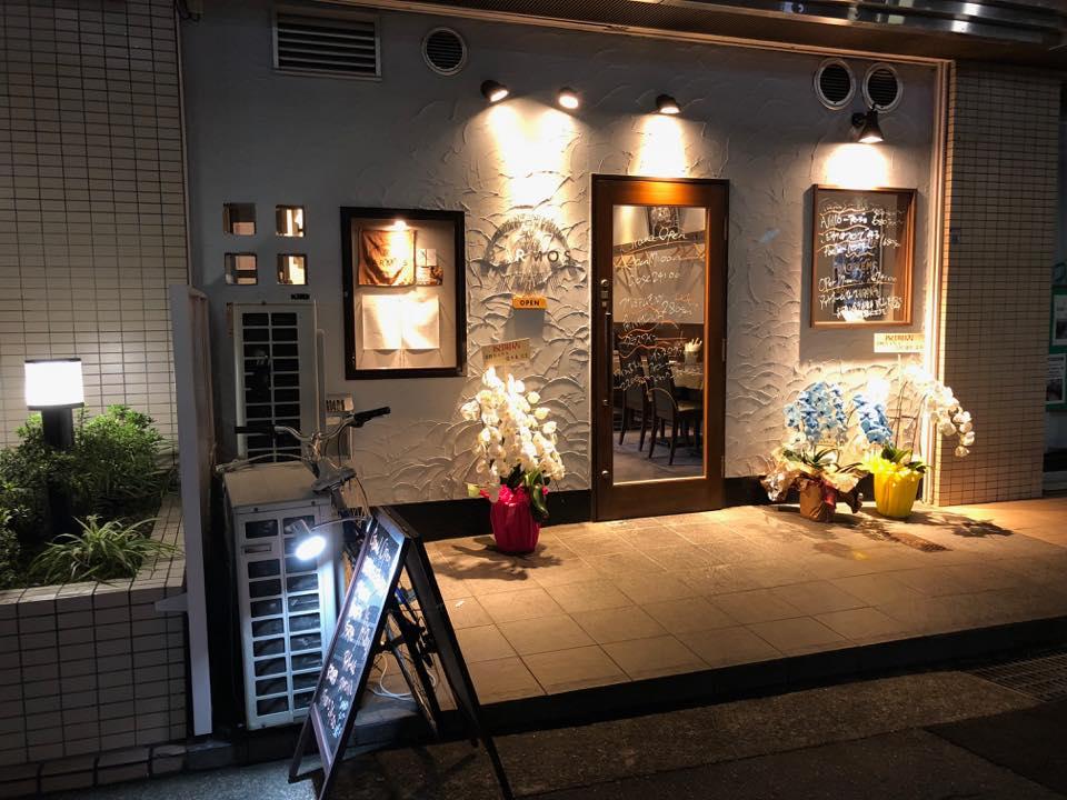 BARMOS「2018年3月20日ニューオープン!!」