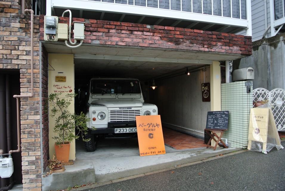 ベーグルヤROKKO(ロッコウ)「高羽の交差点に幻のベーグル店がリニューアルオープン!!!」