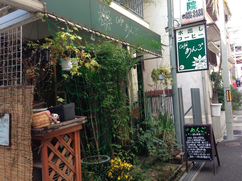 Cafeあんご「水出し珈琲!!!なお店です!!」