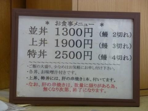 P1000009_ks.jpg