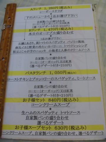 P1010518_ks.jpg