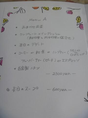 P1020401_ks.jpg