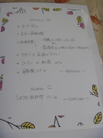 P1020402_ks.jpg