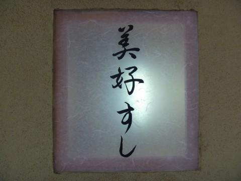 P1030009_ks.jpg