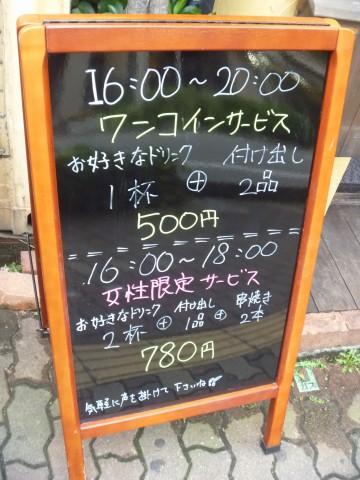 P1030183_ks.jpg