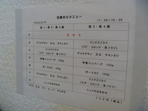 P1030561_ks.jpg