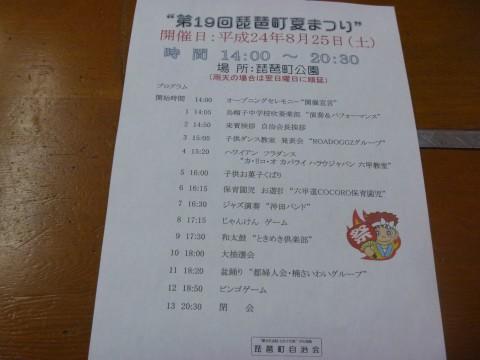 P1040271_ks.jpg