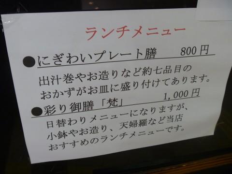 P1040333_ks.jpg