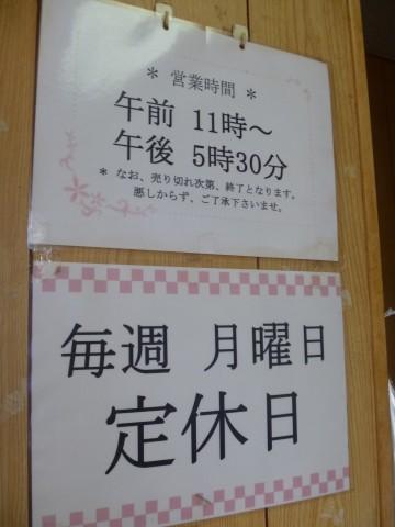 unagijyo_ks.jpg