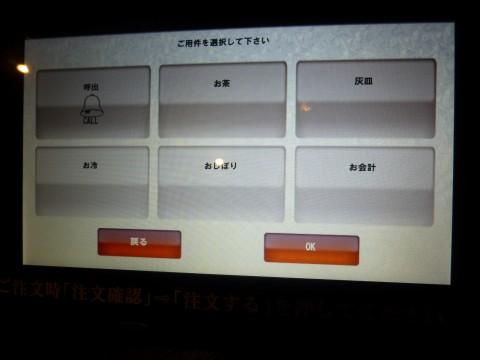 P1000265chisou_ks.jpg