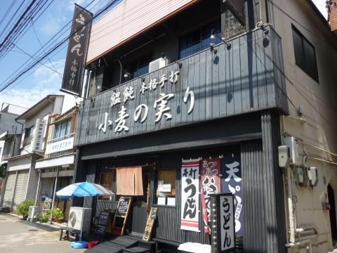 P1000395komuginominori_ks.jpg