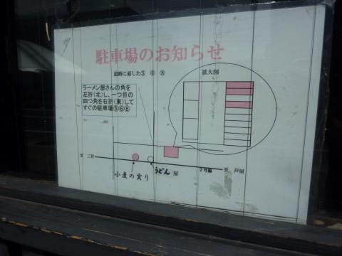P1000398komuginominori_ks.jpg