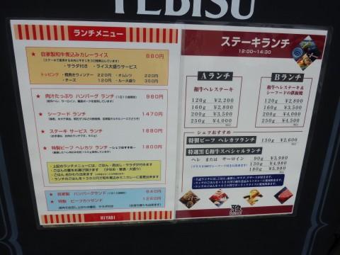 P1000595miyabi_ks.jpg