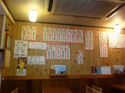 P1000828miyama_ks.jpg