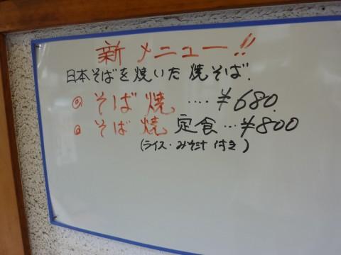 P1000834miyama_ks.jpg